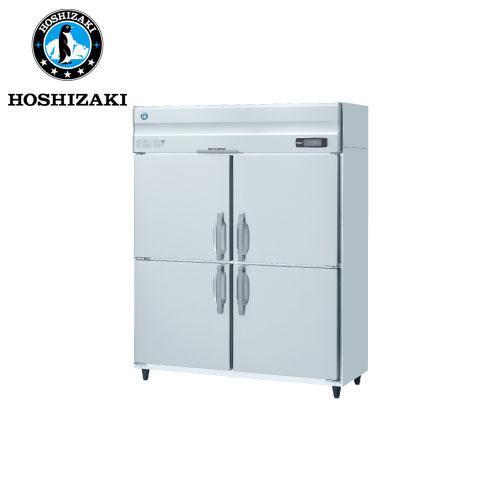 ホシザキ電気 インバーター制御 縦型冷蔵庫 HR-150A3 業務用 業務用冷蔵庫 タテ型冷蔵庫 タテ型