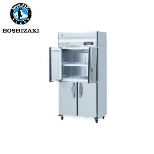 ホシザキ電気 インバーター制御 縦型冷蔵庫 HR-90A-ML 業務用 業務用冷蔵庫 タテ型冷蔵庫 タテ型