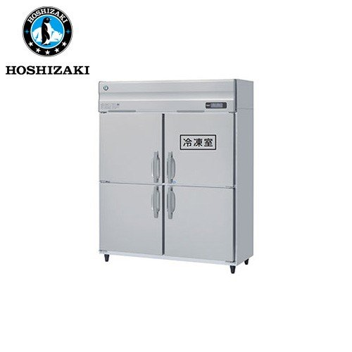 ホシザキ電気 インバーター制御 縦型冷凍冷蔵庫 HRF-150AT3 業務用 業務用冷凍冷蔵庫 冷凍冷蔵庫 タテ型