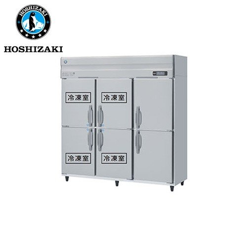 ホシザキ電気 インバーター制御 縦型冷凍冷蔵庫 HRF-180A4FT3 業務用 業務用冷凍冷蔵庫 冷凍冷蔵庫 タテ型