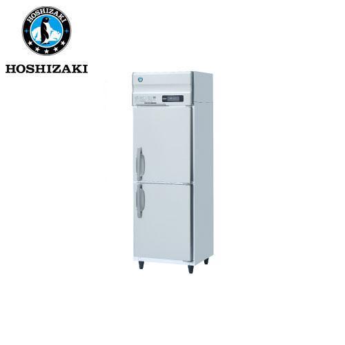 ホシザキ電気 インバーター制御 縦型冷凍庫 HF-63A 業務用 業務用冷凍庫 タテ型