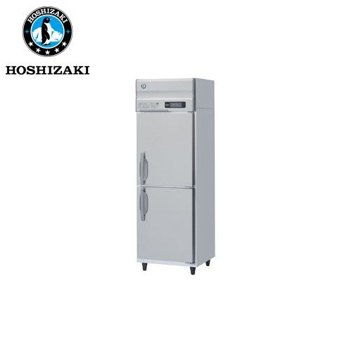 ホシザキ電気 インバーター制御 縦型冷凍庫 HF-63AT3 業務用 業務用冷凍庫 タテ型