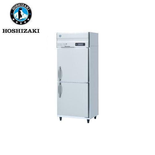 ホシザキ電気 インバーター制御 縦型冷凍庫 HF-75AT 業務用 業務用冷凍庫 タテ型