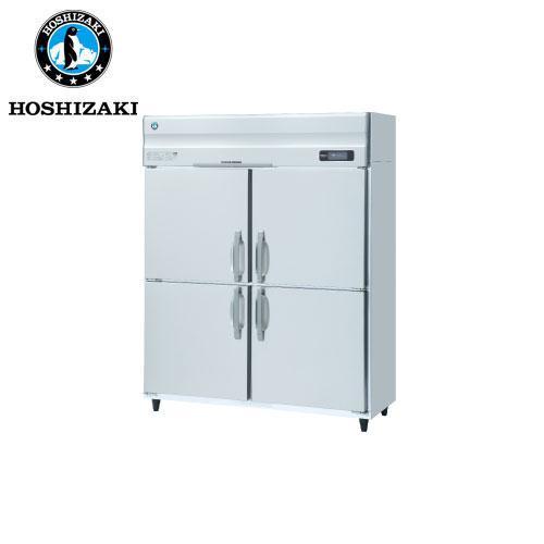 ホシザキ電気 インバーター制御 縦型冷凍庫 HF-150AT3 業務用 業務用冷凍庫 タテ型