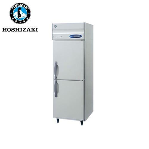 ホシザキ電気 縦型冷蔵庫 HR-63LAT 業務用 業務用冷蔵庫 タテ型