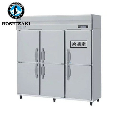 ホシザキ電気 縦型冷凍冷蔵庫 HRF-180LA 業務用 業務用冷凍冷蔵庫 冷凍冷蔵庫 タテ型