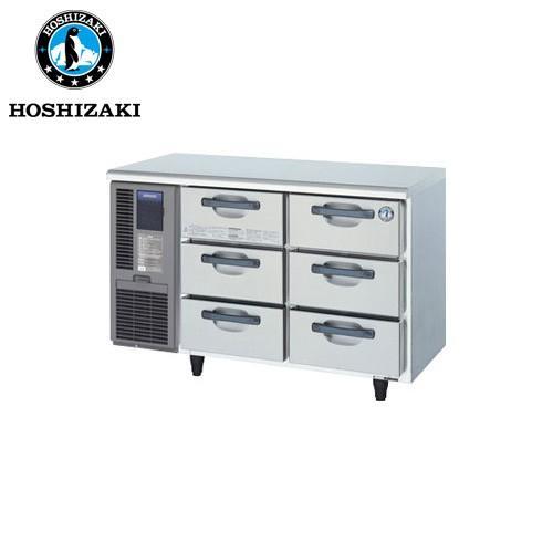 ホシザキ電気 ドロワータイプ冷蔵庫 RT-120DNF 業務用 業務用冷蔵庫 ドロワー ドロワー冷蔵庫 ドロワーテーブル