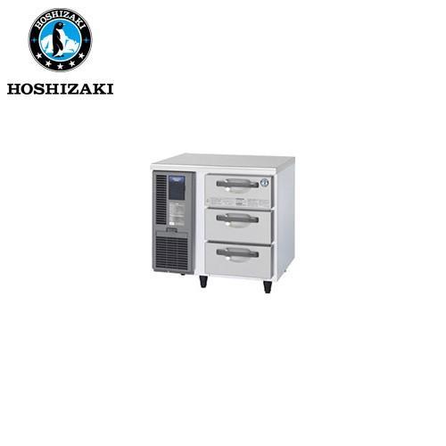 ホシザキ電気 ドロワータイプ冷凍庫 FT-80DDF 業務用冷凍庫 ドロワー冷凍庫 台下 アンダーカウンター テーブル