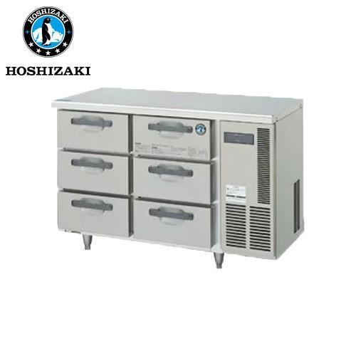 ホシザキ電気 ドロワータイプ冷凍庫 FT-120DDF-R 業務用冷凍庫 ドロワー冷凍庫 台下 アンダーカウンター テーブル