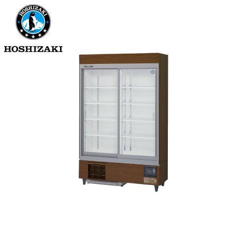 ホシザキ電気 リーチインショーケース RSC-120D-1B 業務用 業務用ショーケース 冷蔵ショーケース