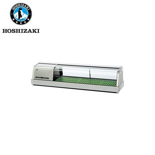 ホシザキ電気 恒温高湿ネタケース FNC-120BS-L (LED照明) 外SUS 業務用 ネタケース 業務用ネタケース