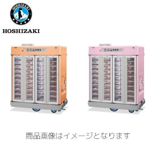 ホシザキ電気 温冷配膳車 手動式 スタンダードタイプ リバーシブル方式 MSC-54LRB3-F