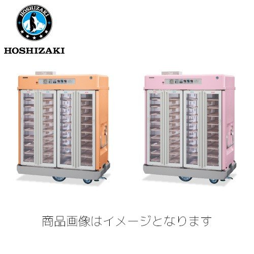 ホシザキ電気 温冷配膳車 補助電動式 スタンダードタイプ リバーシブル方式 MSC-28LRB3-HD