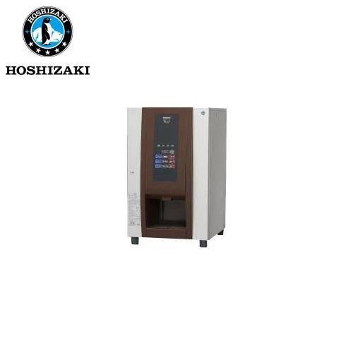 ホシザキ電気 ティーディスペンサー Varie [パウダー茶2種] 卓上型 PTE-100H2WA1-BR