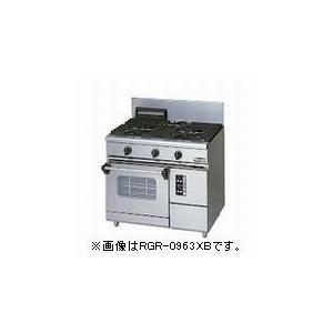 マルゼン NEWパワークックガスレンジ(コンベクションオーブン搭載) RGR-0972XC 業務用 業務用レンジ 業務用ガスレンジ オーブンレンジ
