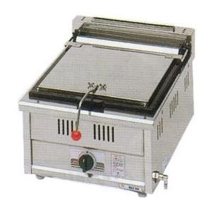 マルゼン 餃子焼器(自動点火、スタンダードシリーズ) MGZ-046 業務用 業務用餃子焼き 餃子焼き機 餃子焼機