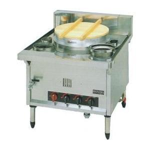 MGS-STLB マルゼン 日本そば釜 業務用 茹で麺器 ゆで麺器 ゆで麺機