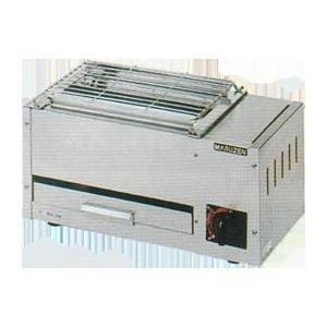 マルゼン 下火式焼物器(炭焼き、熱板タイプ、自動点火、兼用型) MGK-202B 業務用 業務用焼物器