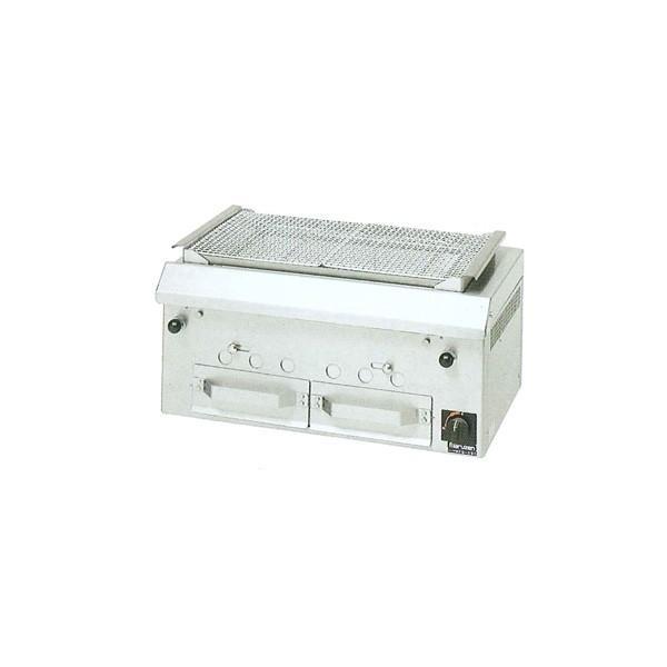 マルゼン 下火式焼物器(本格炭焼き、火起しバーナー付、ワイド型) MCK-075 業務用 業務用焼物器