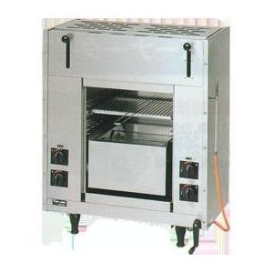 マルゼン 両面式焼物器(スピードグリラー)赤外線バーナータイプ MGKW-073 業務用 業務用焼物器 グリラー 業務用グリラー