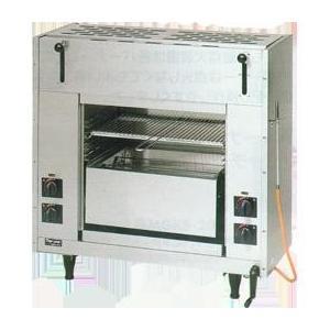 マルゼン 両面式焼物器(スピードグリラー)赤外線バーナータイプ MGKW-083 業務用 業務用焼物器 グリラー 業務用グリラー