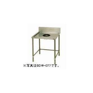 マルゼン ダストテーブル(バックガードあり) BDW-066 業務用 ダストシューター ステンレス