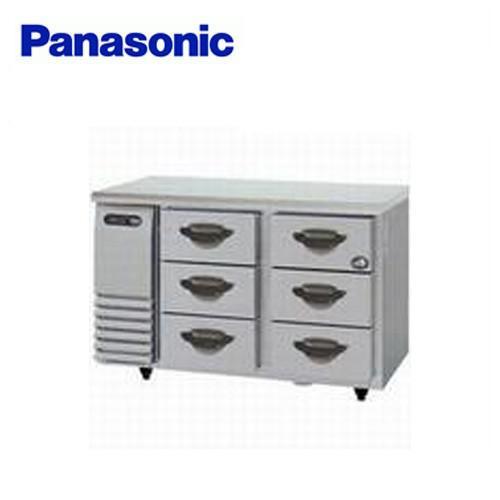 Panasonic パナソニック(旧サンヨー) ドロワータイプ冷蔵庫 SUR-DG1271-3A 業務用 業務用冷蔵庫 ドロワーテーブル ドロワー冷蔵庫
