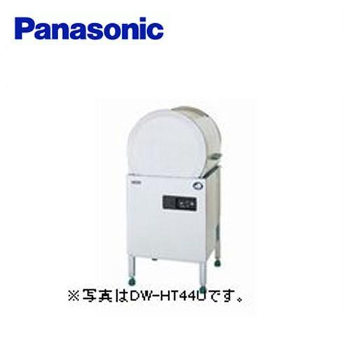 Panasonic パナソニック(旧サンヨー) 小型ドアタイプ食器洗浄機 DW-HT44U 業務用 業務用洗浄機 小型洗浄機