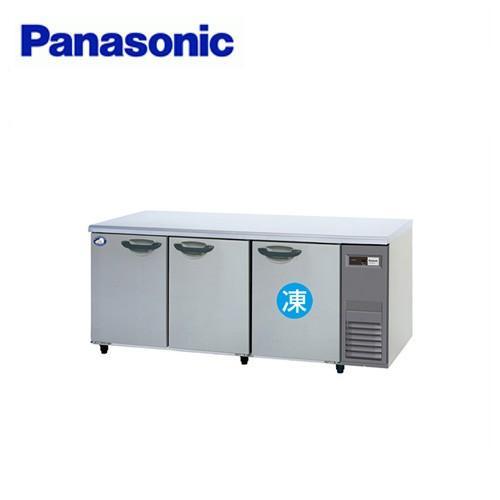 Panasonic パナソニック(旧サンヨー) コールドテーブル冷凍冷蔵庫 SUR-K1861CSA-R 業務用 業務用冷蔵庫 横型冷蔵庫 台下冷蔵庫