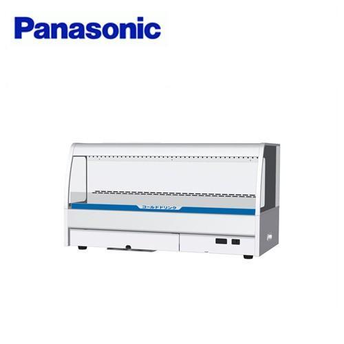 Panasonic パナソニック(旧サンヨー) 卓上型オープンショーケース (HOT&COLD) SAR-CY344HS