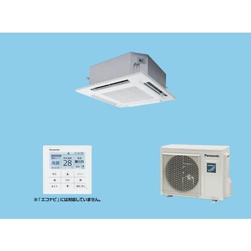 Panasonic パナソニック Hシリーズ「標準」 4方向天井カセット形 冷暖房 シングル PA-P50U6SHN 業務用エアコン エアコン