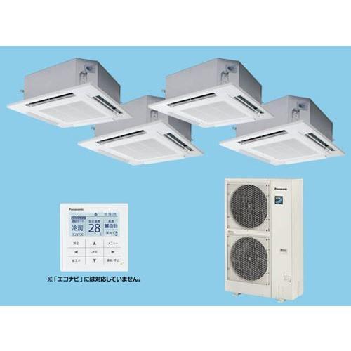 Panasonic パナソニック Hシリーズ「標準」 4方向天井カセット形 冷暖房 同時ダブルツイン PA-P224U6HVN 業務用エアコン エアコン