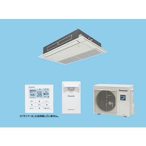 Panasonic パナソニック Hシリーズ「標準」 高天井用1方向カセット形 冷暖房 シングル PA-P50D6SH 業務用エアコン エアコン