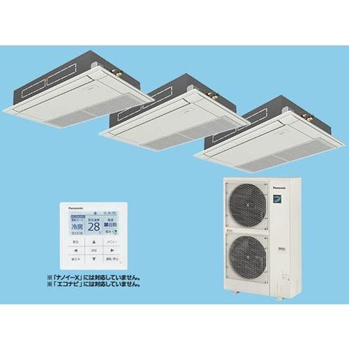 Panasonic パナソニック Hシリーズ「標準」 高天井用1方向カセット形 冷暖房 同時トリプル PA-P224D6HTN 業務用エアコン エアコン