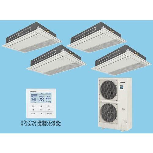 Panasonic パナソニック Hシリーズ「標準」 高天井用1方向カセット形 冷暖房 同時ダブルツイン PA-P224D6HVN 業務用エアコン エアコン