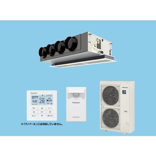 Panasonic パナソニック Gシリーズ「高効率」 天井ビルドインカセット形 冷暖房 シングル PA-P140F6G 業務用エアコン エアコン