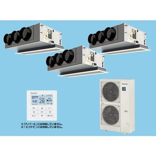 Panasonic パナソニック Hシリーズ「標準」 天井ビルドインカセット形 冷暖房 同時トリプル PA-P224F6HTN 業務用エアコン エアコン