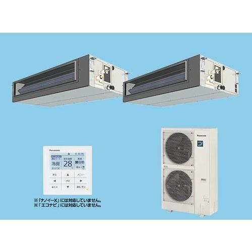 Panasonic パナソニック Hシリーズ「標準」 ビルドインオールダクト形 冷暖房 同時ツイン PA-P280FE6HDN 業務用エアコン エアコン