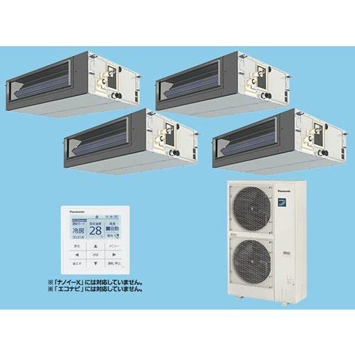 Panasonic パナソニック Hシリーズ「標準」 ビルドインオールダクト形 冷暖房 同時ダブルツイン PA-P280FE6HVN 業務用エアコン エアコン