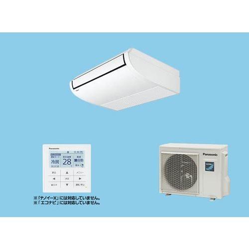 Panasonic パナソニック Cシリーズ「冷房専用」 天井吊形 シングル PA-P45T6CN 業務用エアコン エアコン