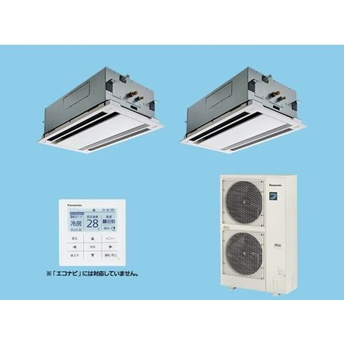 Panasonic パナソニック Kシリーズ「寒冷地向け」 2方向天井カセット形 冷暖房 同時ツイン PA-P160L6KDN1 業務用エアコン エアコン