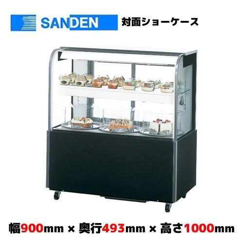 サンデン 対面ショーケース(後扉タイプ) TSR-B090XB