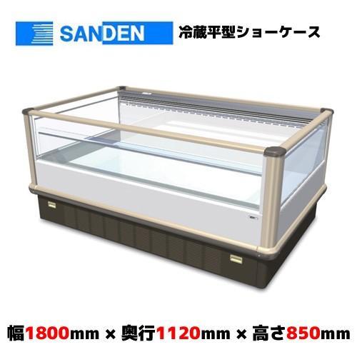 サンデン 冷凍平型ショーケース 両面平型オープンタイプ SJAL-068GZB