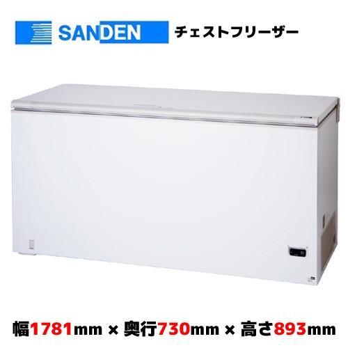 サンデン チェストフリーザー SH-700XD
