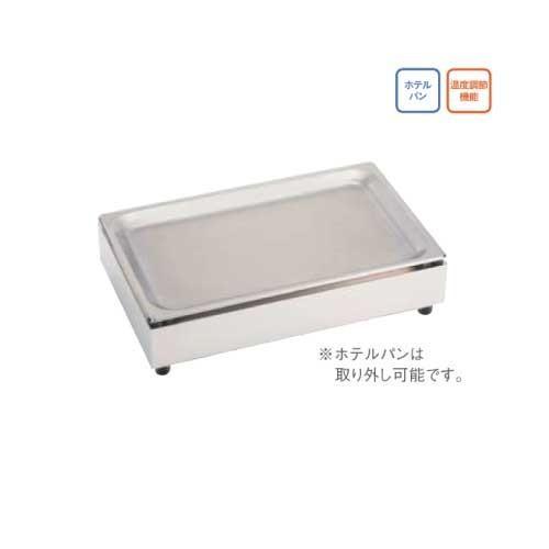 クールプレート CP-520(HP) 冷却ユニット 業務用 ビュッフェ デザート サラダ LED照明