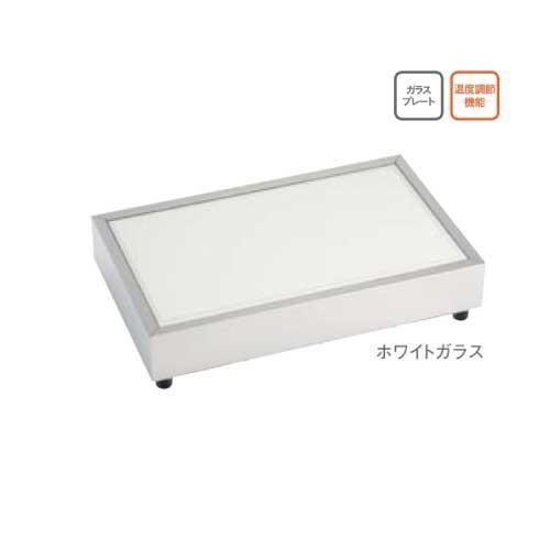 クールプレート CP-520(GW) 冷却ユニット 業務用 ビュッフェ デザート サラダ LED照明