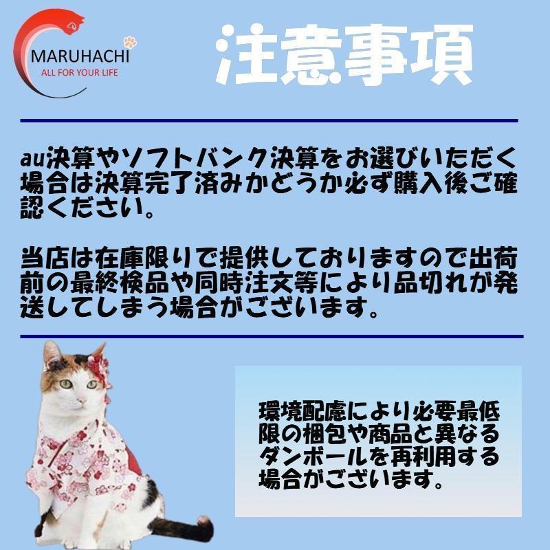 ペット用首輪 小型犬用首輪 猫用首輪 いぬ首輪 ねこ首輪 肉球柄 鈴付き 首輪肉球い maruhachipetshop 09