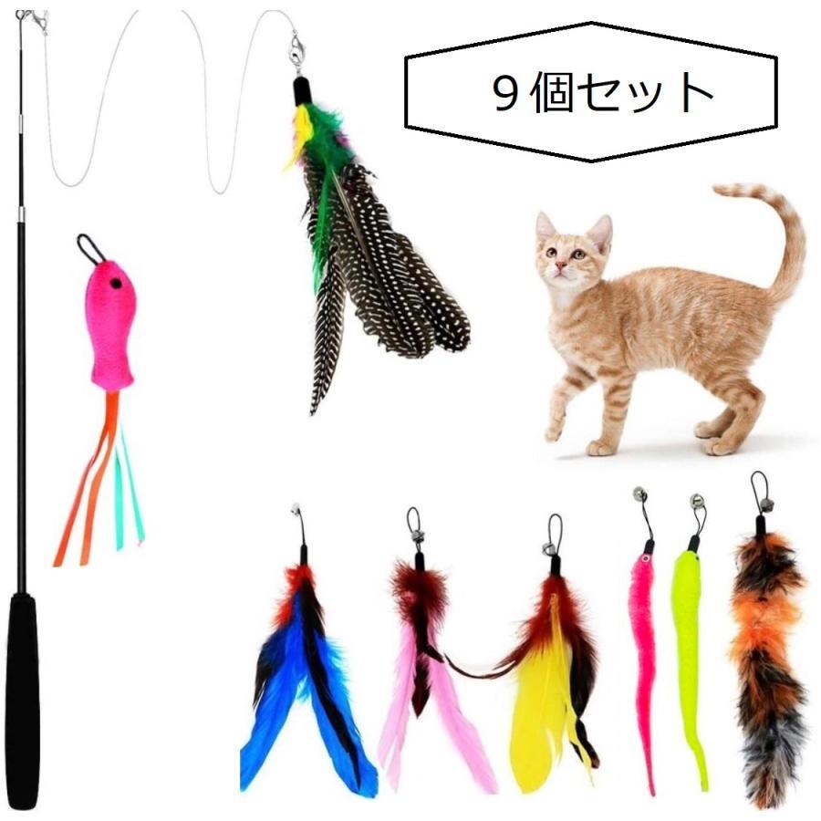 棒型猫じゃらし ねこじゃらし ネコじゃらし 猫おもちゃ 天然鳥羽野ワイヤー鈴付き 猫用品 猫グッズ 釣り竿い