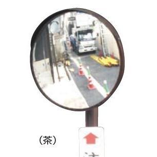 道路鏡(ステンレス製)丸型800φ 茶・白・グレー・黒 信栄物産