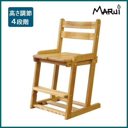 スタディデスクチェア タモ無垢 天然木製 学習椅子 学習椅子 子供部屋家具